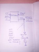 Przekaznik - Sterowany mikrokontroleren arduino